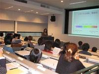seminar13