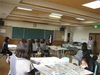 seminar23